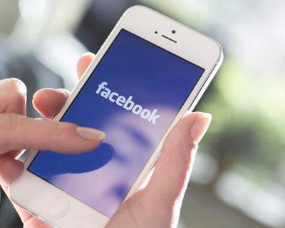 Marketing en redes sociales y gestión de aplicaciones móviles